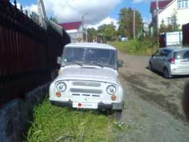 Петропавловск-Камчатский 3151 2006