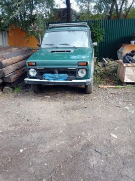 Артём 4x4 2121 Нива 1999