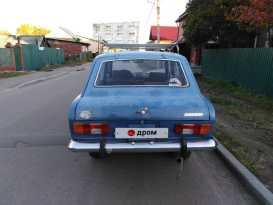 Иркутск 2125 Комби 1982