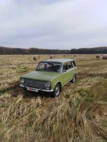 Новосибирск 2102 1979