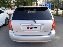 Славянск-На-Кубани Corolla Fielder