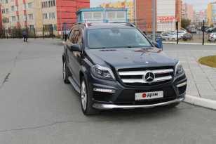 Новый Уренгой GL-Class 2013