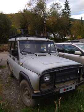 Горно-Алтайск 3151 2002