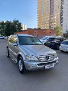 Москва M-Class 2004