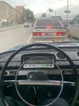 Екатеринбург 2101 1971