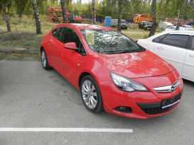Тольятти Astra GTC 2012