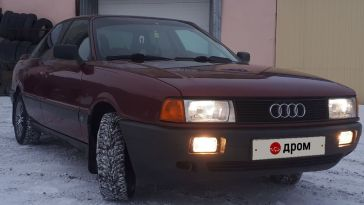 Петухово 80 1989