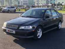 Екатеринбург S40 1997