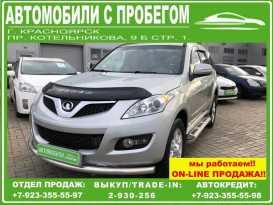 Красноярск Hover H5 2014