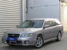 Новороссийск Avenir 2002