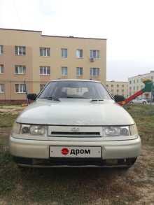 Сызрань 2111 2000