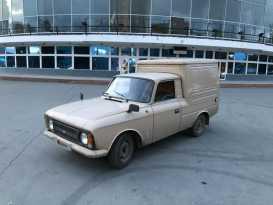 Новосибирск 2715 1993