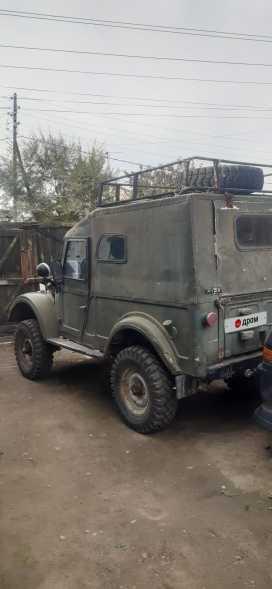 Кызыл 69 1978