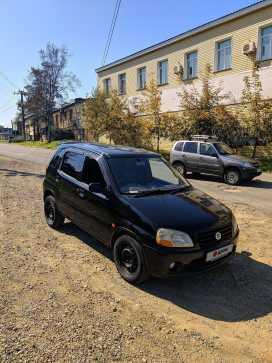 Владивосток Swift 2000