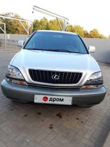 Курск RX300 2000