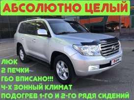 Улан-Удэ Land Cruiser 2010