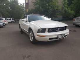 Пермь Mustang 2006