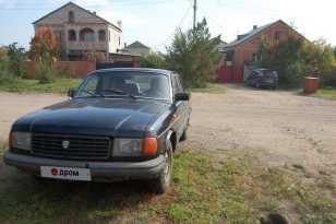 Черногорск 31029 Волга 1996
