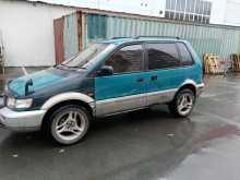 Новосибирск RVR 1992