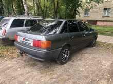 Дубна 80 1991