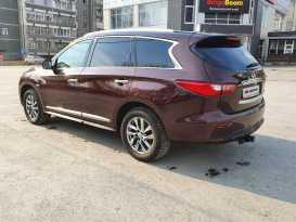 Екатеринбург JX35 2013