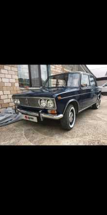 Уфа 2103 1975