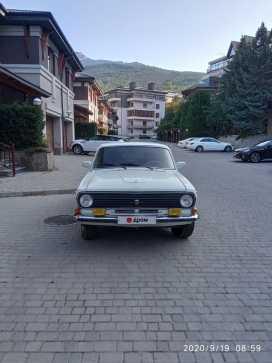 Ялта 24 Волга 1989