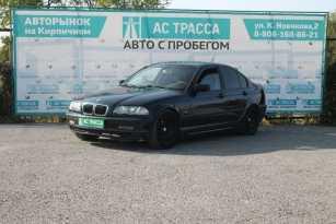 Волгоград 3-Series 1999