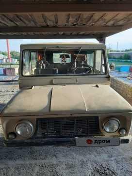 Рубцовск ЛуАЗ 1979
