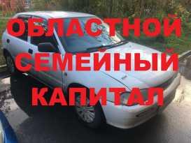Новосибирск Charade 1999