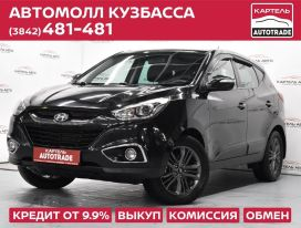 Кемерово ix35 2015