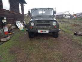 Чернышевск 469 1991