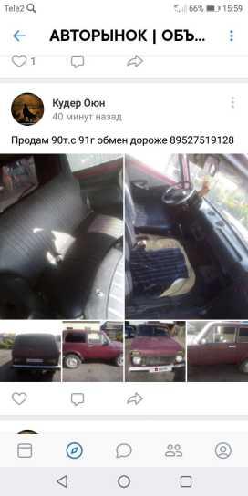 Кызыл 4x4 2121 Нива 1991