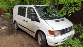 Сергиев Посад Vito 2000