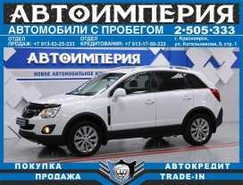 Красноярск Antara 2014