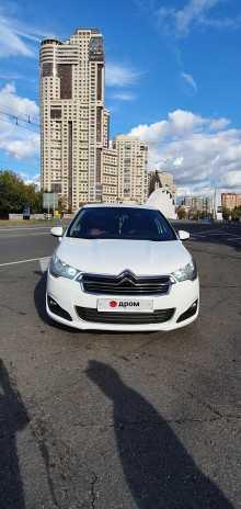 Москва C4 2015