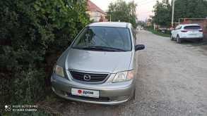 Краснодар MPV 1999