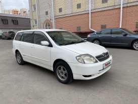 Барнаул Corolla Fielder