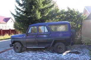 Барнаул 3153 2001