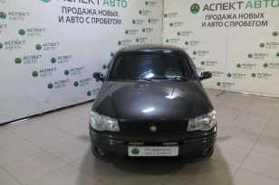 Челябинск Albea 2008