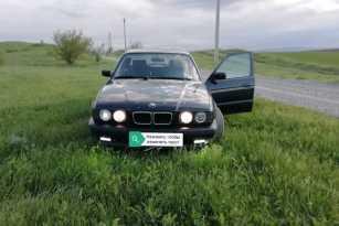 Грозный BMW 5-Series 1995