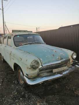 Абакан 21 Волга 1965