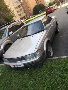 Новосибирск Carina ED 1986
