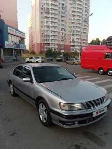 Краснодар Maxima 1996