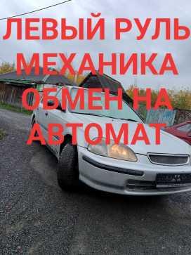 Кемерово Civic 1997