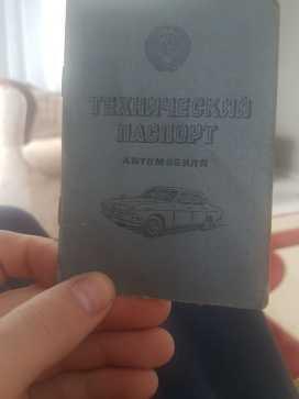 Иркутск Запорожец 1988