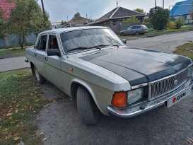Курган 3102 Волга 1983