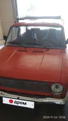 Симферополь 2101 1977