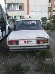 Пенза 2105 1995