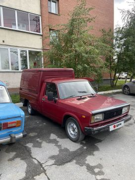 Новосибирск 2717 2009